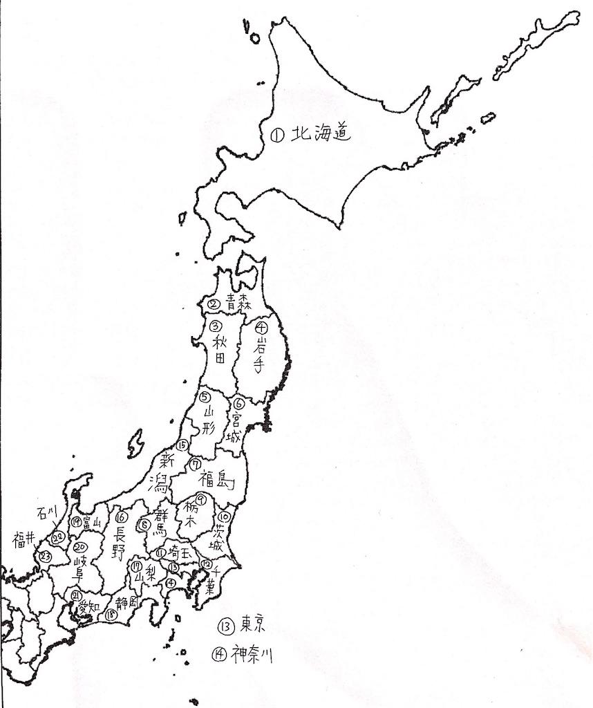 f:id:goumaji:20210820062258j:image