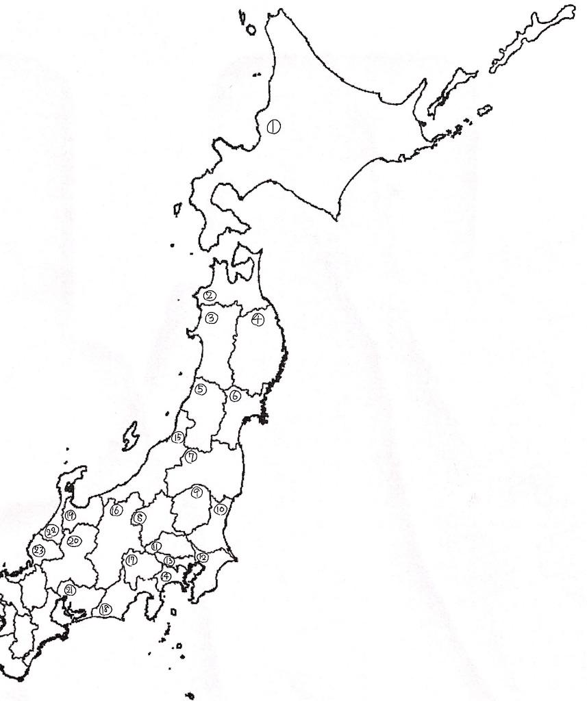 f:id:goumaji:20210820062301j:image