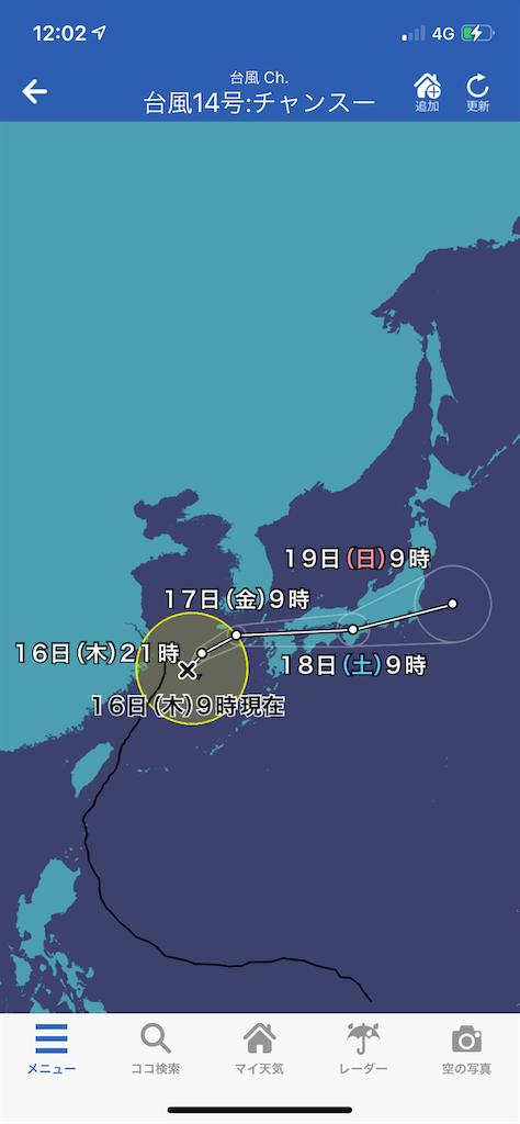 f:id:goumaji:20210916120328p:image