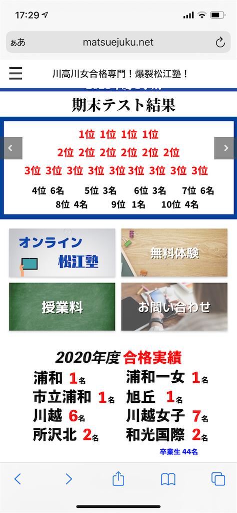 f:id:goumaji:20211002172954p:image