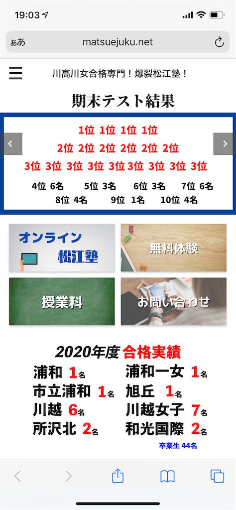 f:id:goumaji:20211011190326p:image