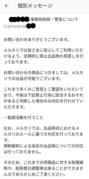 f:id:gouriki2020:20190929120915j:plain