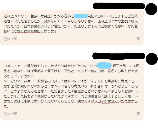 f:id:gouriki2020:20191002214309j:plain