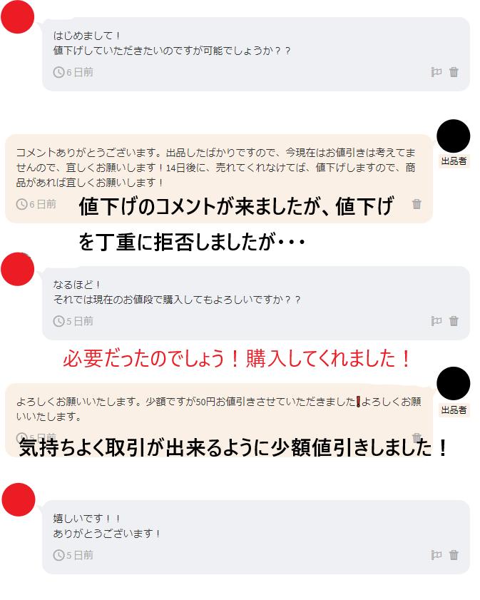 f:id:gouriki2020:20191003123340p:plain
