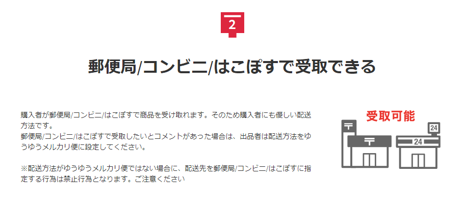 f:id:gouriki2020:20191003124452p:plain
