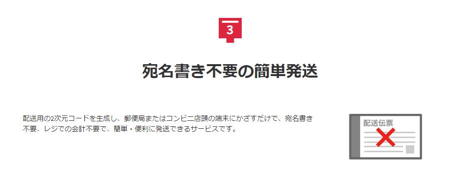 f:id:gouriki2020:20191003124502p:plain