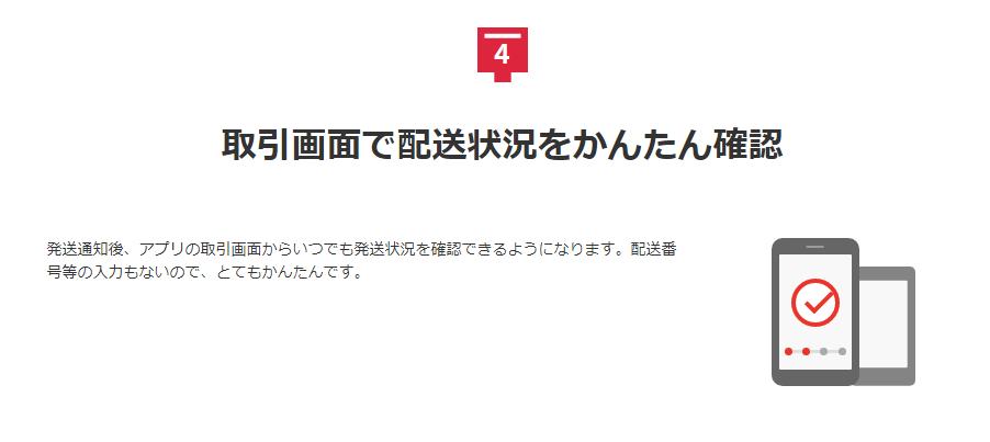 f:id:gouriki2020:20191003124509p:plain