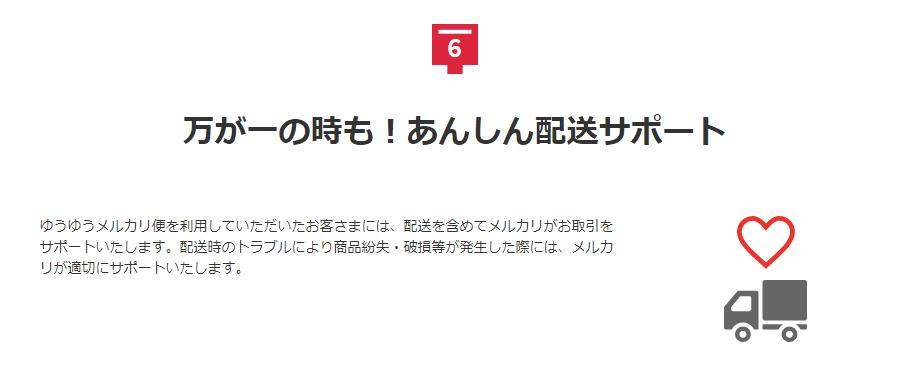 f:id:gouriki2020:20191003124528p:plain