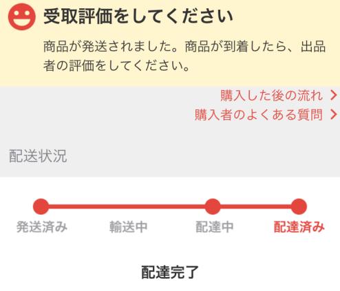 f:id:gouriki2020:20191003141133p:plain
