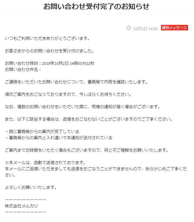 f:id:gouriki2020:20191003152945p:plain