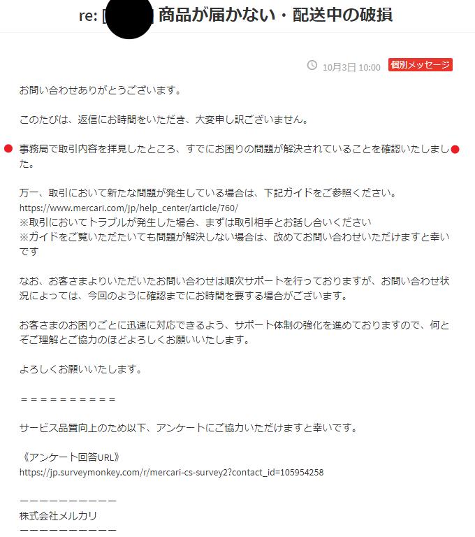 f:id:gouriki2020:20191003153009p:plain