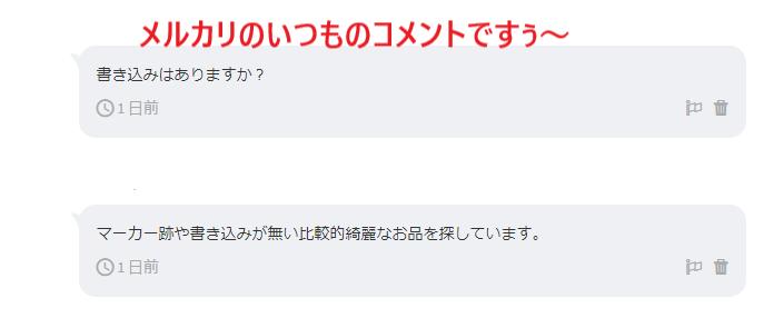 f:id:gouriki2020:20191011223027p:plain