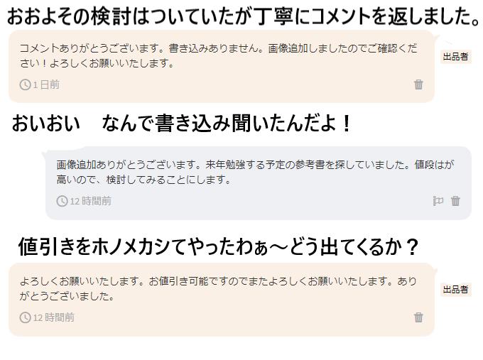 f:id:gouriki2020:20191011223227p:plain