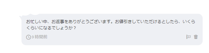 f:id:gouriki2020:20191011224501p:plain