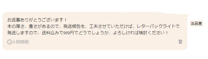 f:id:gouriki2020:20191011224903p:plain