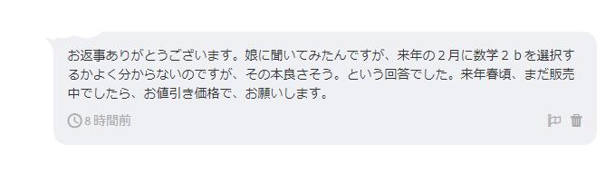 f:id:gouriki2020:20191011225051p:plain