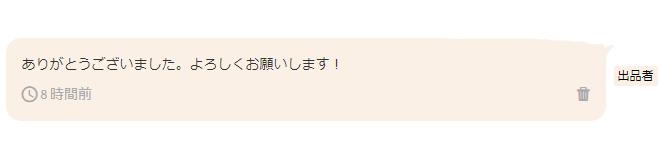 f:id:gouriki2020:20191011225654p:plain