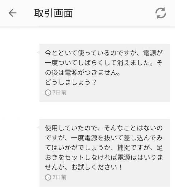 f:id:gouriki2020:20191204143224j:plain