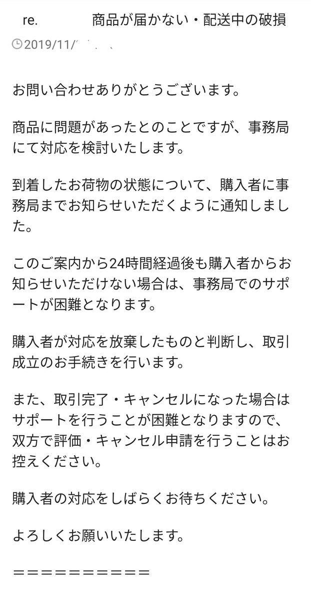 f:id:gouriki2020:20191204145717j:plain