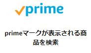 f:id:gouriki2020:20191208143549p:plain