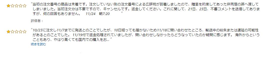 f:id:gouriki2020:20191208215404p:plain