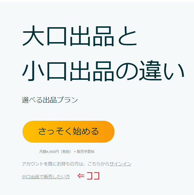 f:id:gouriki2020:20191210125906p:plain