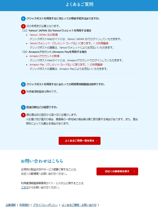 f:id:gouriki2020:20191212152956p:plain