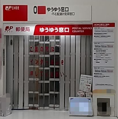 f:id:gouriki2020:20191212155129p:plain