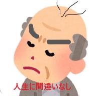 f:id:gouriki2020:20191214141815p:plain
