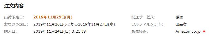 f:id:gouriki2020:20191226152811p:plain