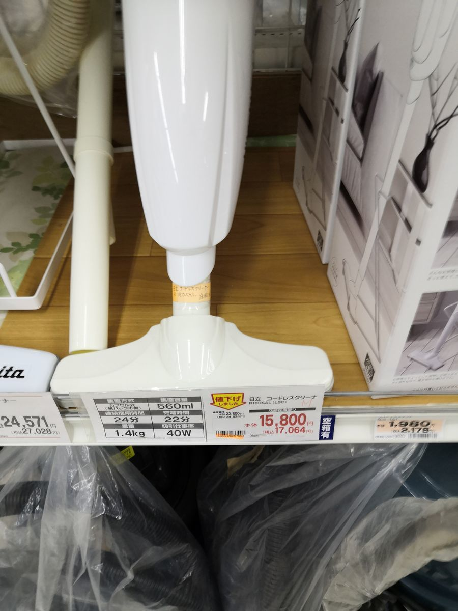 f:id:gouriki2020:20200102174349j:plain