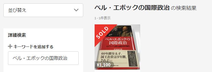 f:id:gouriki2020:20200103174317p:plain