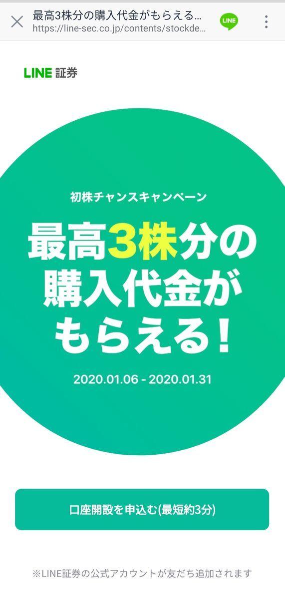 f:id:gouriki2020:20200105223651j:plain