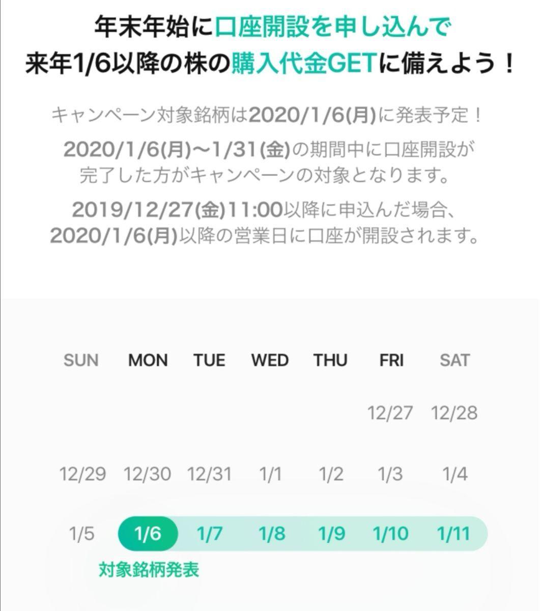 f:id:gouriki2020:20200105223942j:plain