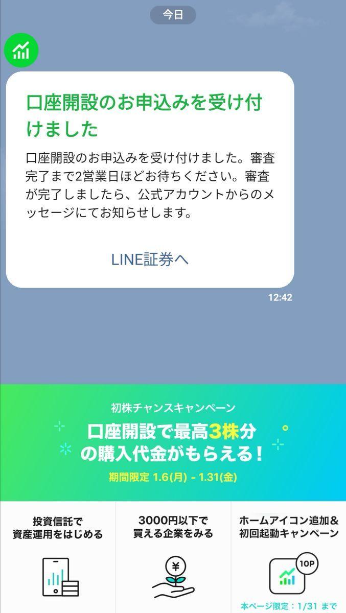 f:id:gouriki2020:20200105224040j:plain