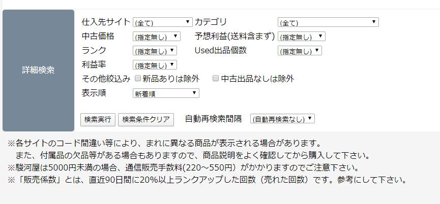 f:id:gouriki2020:20200106202243p:plain
