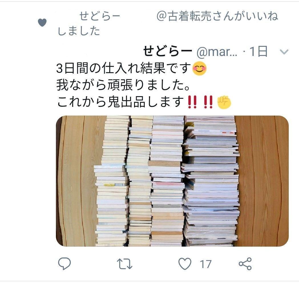 f:id:gouriki2020:20200107200937j:plain