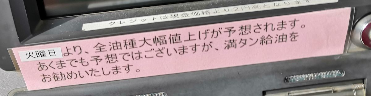 f:id:gouriki2020:20200111213923j:plain