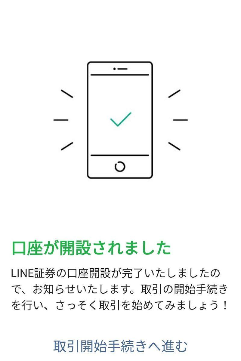 f:id:gouriki2020:20200112212025j:plain