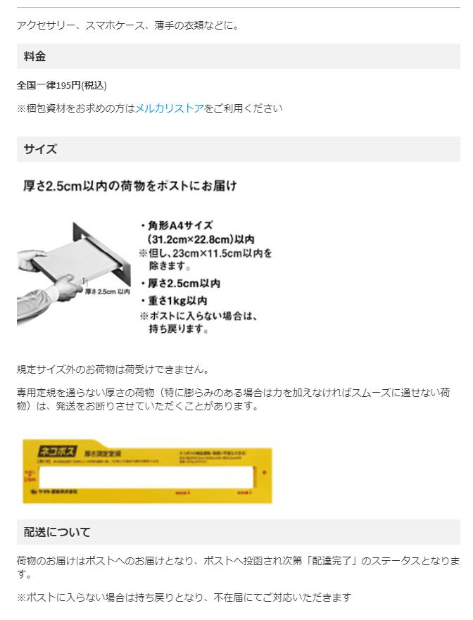 f:id:gouriki2020:20200113231440p:plain