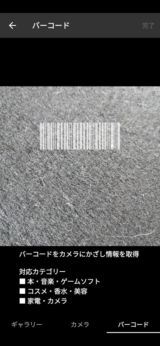 f:id:gouriki2020:20200117125244j:plain