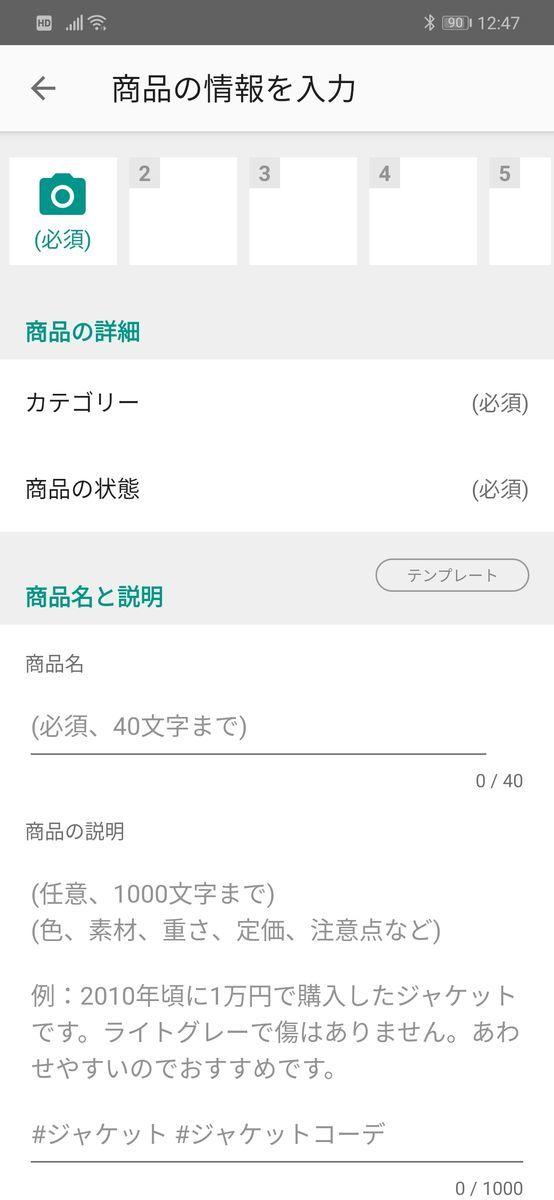 f:id:gouriki2020:20200117125421j:plain
