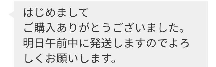 f:id:gouriki2020:20200117131754j:plain