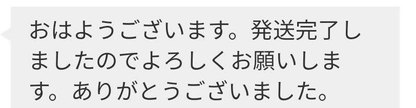 f:id:gouriki2020:20200117132016j:plain