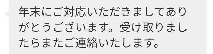 f:id:gouriki2020:20200117132205j:plain