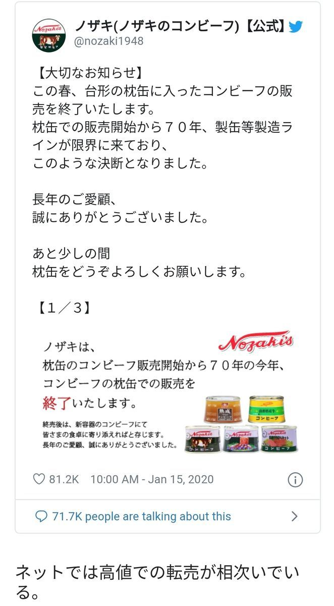 f:id:gouriki2020:20200117230705j:plain