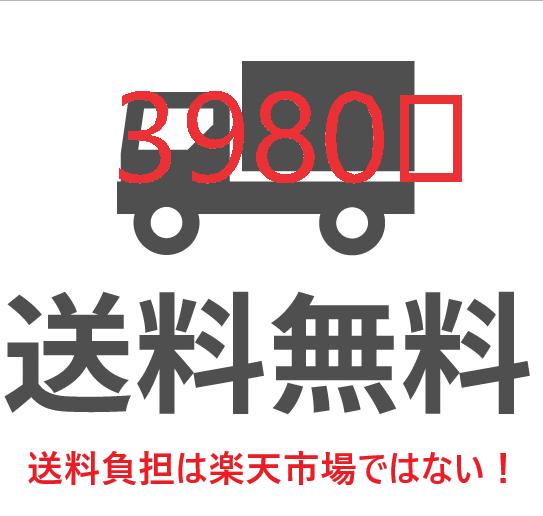 f:id:gouriki2020:20200124223120p:plain