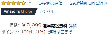 f:id:gouriki2020:20200125213823p:plain