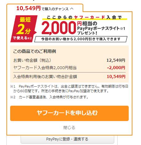 f:id:gouriki2020:20200125215431p:plain