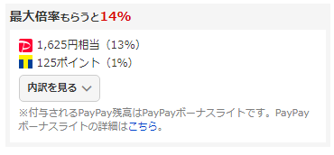 f:id:gouriki2020:20200125220732p:plain
